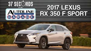 youtube lexus rx 350 37 seconds with the 2017 lexus rx 350 f sport youtube