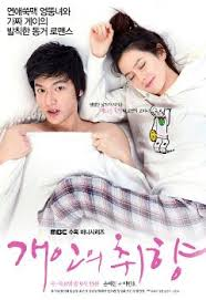 Urutan Film Lee Min Ho | drama personal taste lee min ho meeruthiya gangsters full movie online