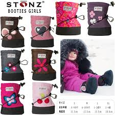 s winter boots canada lead of shoes rakuten global market stones baby