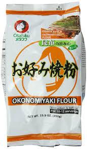 Osaka Vegetable Storage Containers Amazon Com Okonomi Sauce 17 6oz By Otafuku Soy Sauces