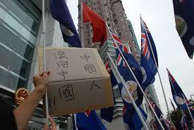 Colonial Flag Company Hk Mainlander Conflicts Pride And Prejudice