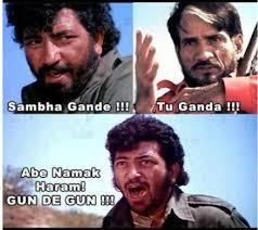 Hindi Meme Jokes - google fizz june 2016