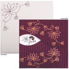 muslim wedding cards online which is the best place to buy muslim wedding cards online