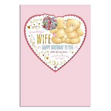wonderful wife large forever friends birthday card forever