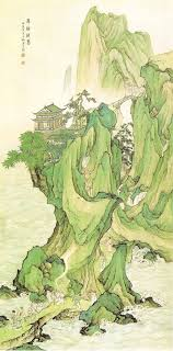 cuisine ang駘ique chen sao mei landscape green temple mountain