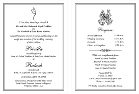 wedding invitation wording what are the best indian wedding invitation wordings quora