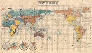 antique map world antique maps cartographic maps antique japanese map of the
