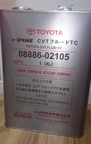 toyota cvtf tc continuous variable transmission fluid 4l pack