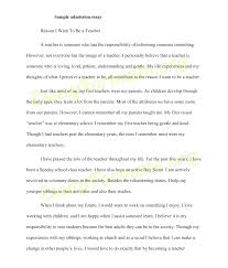 cover letter template for college essay admission examples