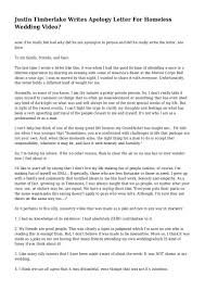 Business Apology Letter Template A Good Apology Letter