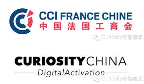 china cci chine curiosity now part of the ccifc board of sponsors curiosity