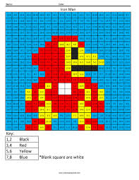 iron man subtraction coloring squared