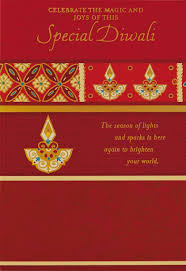 Diwali Invitation Cards For Party Special Diwali Card Greeting Cards Hallmark