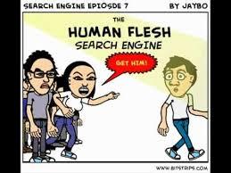 Meme Search Engine - human flesh search engine human flesh search engine know your meme