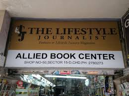 jobs for journalists in chandigarh map sector allied book centre sector 15d allied book center book shops