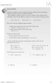 rsa algebra 1 student workbook and test book oikos family