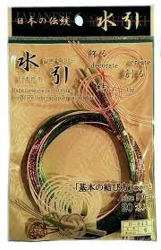 amazon black friday book discount 125 best mizuhiki images on pinterest macrame knots gift
