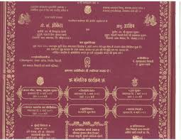 Wedding Invitation Card Free Download Awesome Wedding Invitation Card Matter In Hindi 59 For Marriage