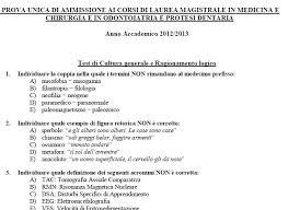 test d ingresso medicina ammissione medicina e chirurgia 2012 odontoiatria e protesi