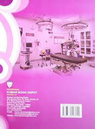 amazon in buy procedure manual of medical surgical nursing book