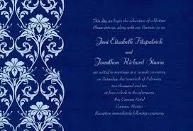 Plain Wedding Invitation Cards Wedding Invitation Cards Blank Templates Royal Marathi Various