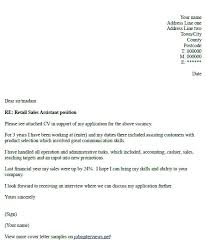 Please Find The Attached File Of My Resume Please Find My Resume And Cover Letter Attached To This Email