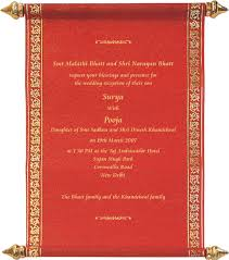 hindu wedding card wordings format for wedding card in tbrb info