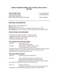 resume builder college student college student resume examples