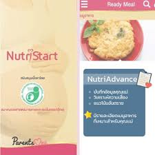 application cuisine application nutriadvance 04 01 parents one