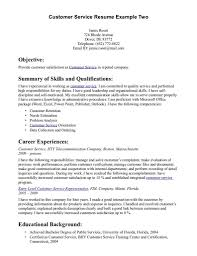 resume cover letter examples for customer service 73 images