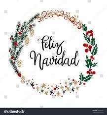 feliz navidad christmas card feliz navidad lettering greeting card stock vector 529082404