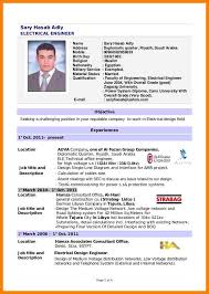 Professional Electrical Engineering Resume 6 Electrical Engineering Resume Billing Clerk Resume