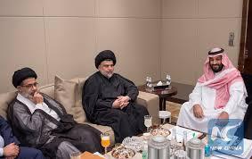 Seeking News Saudi Arabia Denies Seeking Mediation With Iran Xinhua