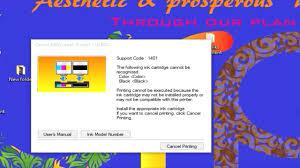 canon pixma mp287 resetter not responding how to reset fix ink cartridges is not recognized incanon pixma