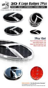lexus emblem for steering wheel 3d k logo f r steering wheel emblem badge 7pcs for kia 2014 2017
