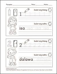 26 best learning tagalog images on pinterest handwriting