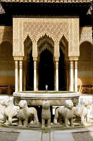 What Does El Patio Mean by Alhambra Wikipedia