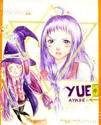 mahou sensei negima hq manga negima drawings on paigeeworld pictures of negima paigeeworld