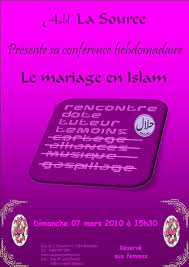 mariage en islam conférence le mariage en islam