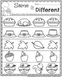 fall kindergarten worksheets for november maternelle activité et