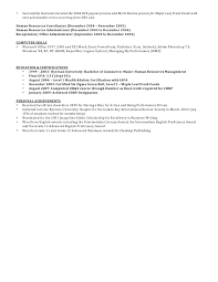 Resume About Me Examples by M Belletrutti Hr Resume 071712