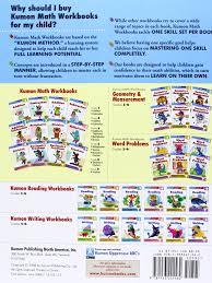 grade 4 multiplication kumon math workbooks kumon publishing
