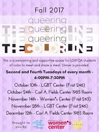 queering color line u2014 carl a fields center for equality