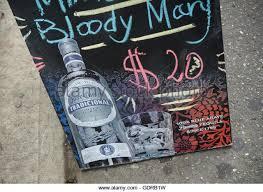 Jose Cuervo Meme - discount booze stock photos discount booze stock images alamy