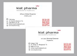 Business Card For Ceo Design Of Business Card For Kiat Pharma Print Other Projects