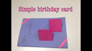 a simple handmade birthday card youtube