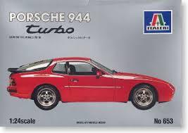 porsche 944 model kit porsche 944 turbo plastic model hobbysearch model car kit store