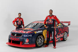 holden red bull holden racing team 2017 unveiled