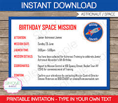 space party invitations template space birthday party