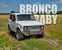 Fords New Bronco Don U0027t Buy It Build It 2017 Ford Bronco Diy Edition